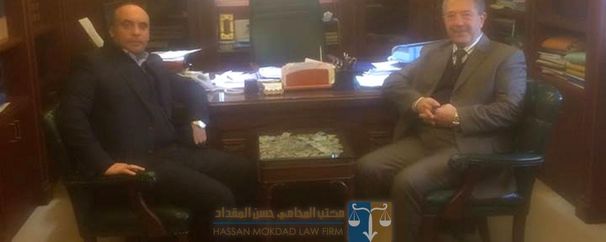 Hassan Mokdad  المحامي حسن محمد المقداد1