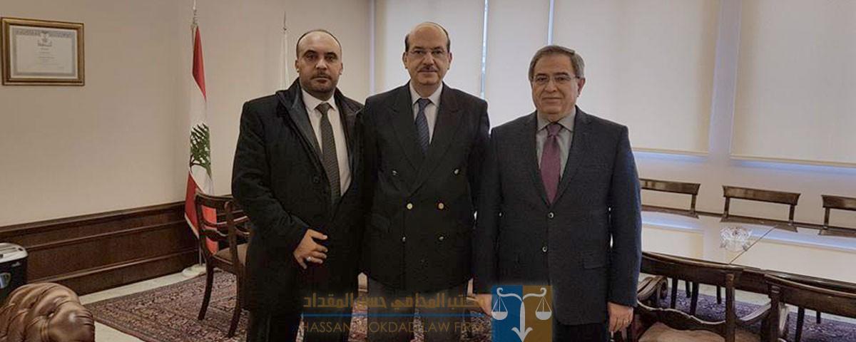 Hassan Mokdad  المحامي حسن محمد المقداد18