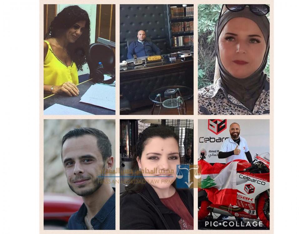 Hassan Mokdad  المحامي حسن محمد المقداد20